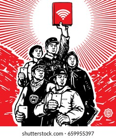 Cultural Revolution Propaganda Translated