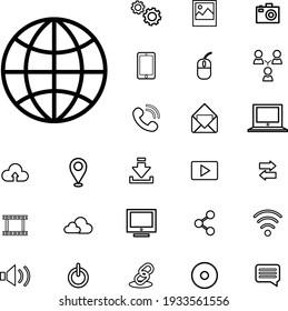 Digital Technology UI Concept Outline Style Vector Set
