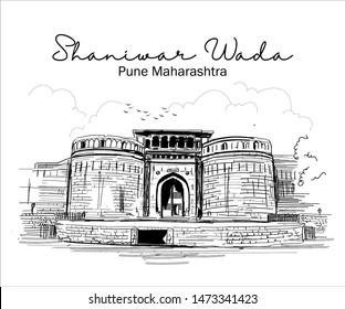 Dilli Darwaza. The Shaniwarwada Fort is a landmark site in Pune,Maharashtra, India. Built in 1732. built by the Peshwa Bajirao