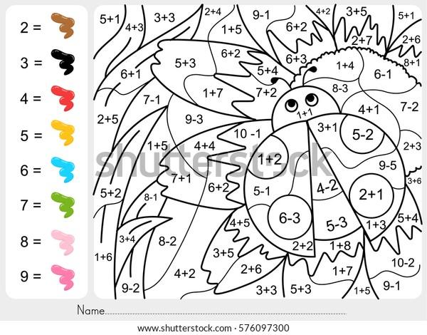Sayilara Gore Dinozor Boyama Rengi Stok Vektor Telifsiz 576097300
