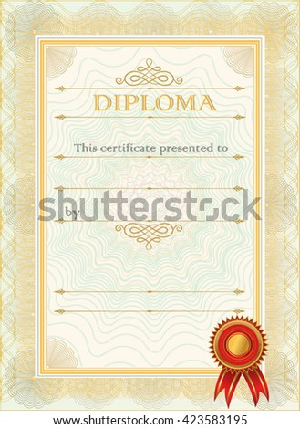 Diploma Blank Certificate Template Stock Vector Royalty Free