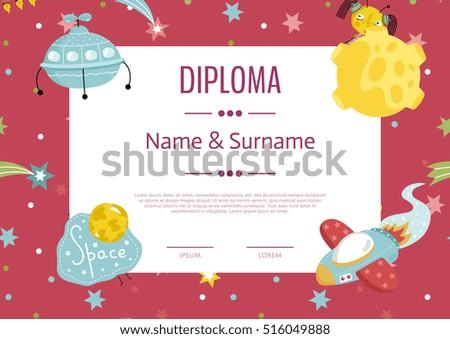 diploma cartoon template spaceship stars planets stock vector