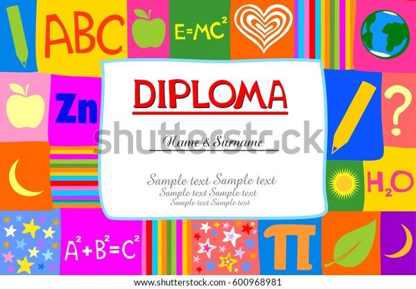 Diploma certificate background design template. Vector illustration