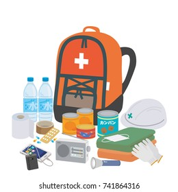 "Disaster-preventive goods illustration.In Japanese it is written ""bread""."