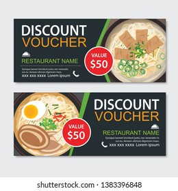 Discount gift voucher asian food template design. Noodles set. Use for coupon, banner, flyer, sale, promotion.