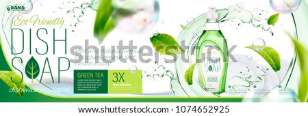 Dish soap ads, green tea dishwashing liquid with splashing water and flying leaves in 3d illustration