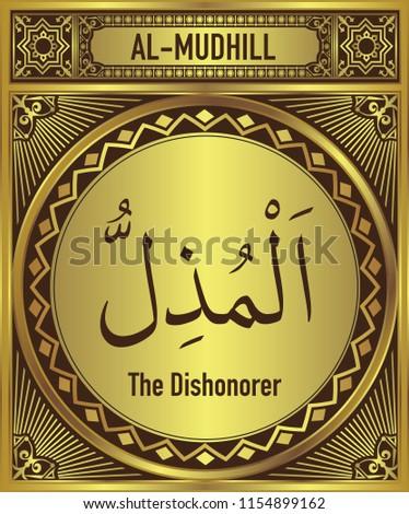 The Dishonorer 99 beautiful