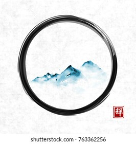 Distant blue mountains in fog in black enso zen circle on rice paper background. Traditional oriental ink painting sumi-e, u-sin, go-hua. Hieroglyph - zen. Minimalistic zen illustration.