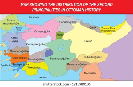 the distribution of the second principalities in the Ottoman period turkish history map