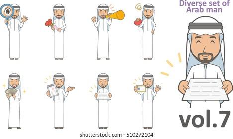 Diverse set of Arab man , EPS10 vector format vol.7
