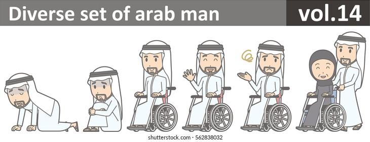 Diverse set of arab man, EPS10 vol.14