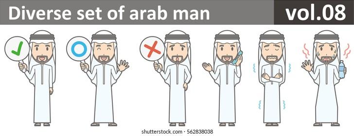 Diverse set of arab man, EPS10 vol.08