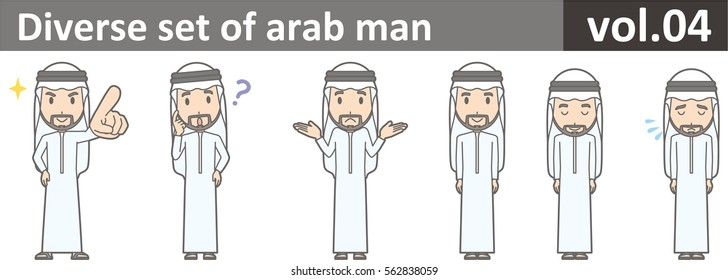 Diverse set of arab man, EPS10 vol.04