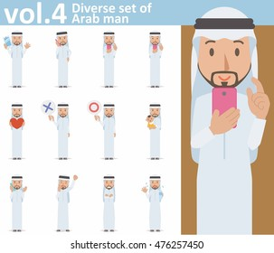 Diverse set of Arab man on white background , EPS10 vector format vol.4