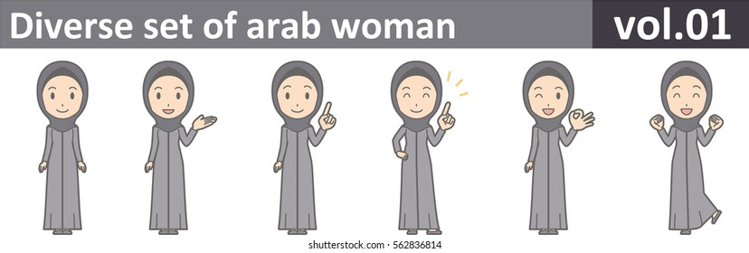 Diverse set of arab woman, EPS10 vol.01
