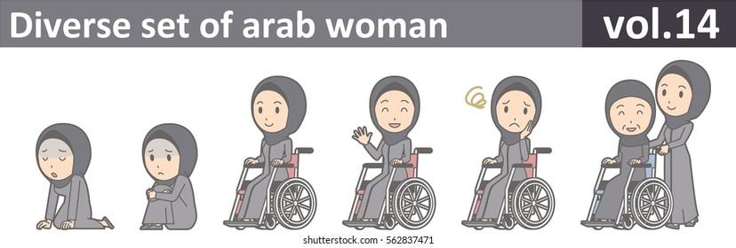 Diverse set of arab woman, EPS10 vol.14