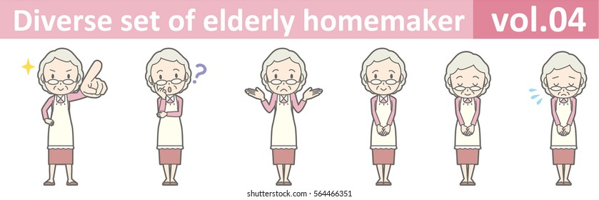 Diverse set of elderly homemaker, EPS10 vol.04 (Old woman who wears glasses)