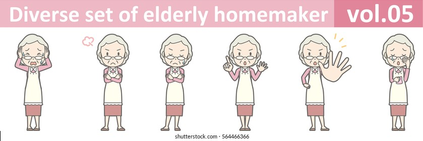 Diverse set of elderly homemaker, EPS10 vol.05 (Old woman who wears glasses)