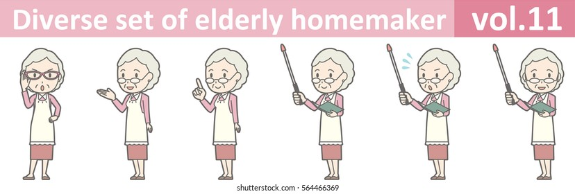 Diverse set of elderly homemaker, EPS10 vol.11 (Old woman who wears glasses)
