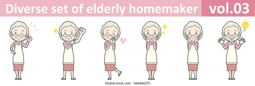 Diverse set of elderly homemaker, EPS10 vol.03 (Old woman who wears glasses)