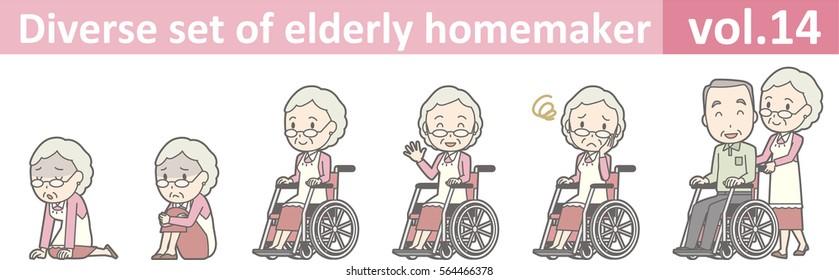 Diverse set of elderly homemaker, EPS10 vol.14 (Old woman who wears glasses)