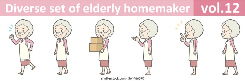Diverse set of elderly homemaker, EPS10 vol.12 (Old woman who wears glasses)