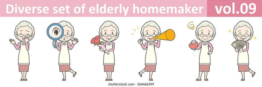Diverse set of elderly homemaker, EPS10 vol.09 (Old woman who wears glasses)