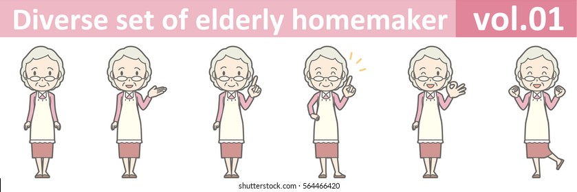 Diverse set of elderly homemaker, EPS10 vol.01 (Old woman who wears glasses)