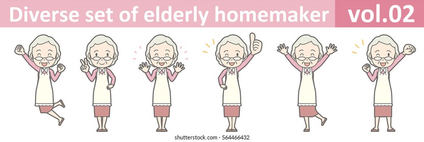 Diverse set of elderly homemaker, EPS10 vol.02 (Old woman who wears glasses)