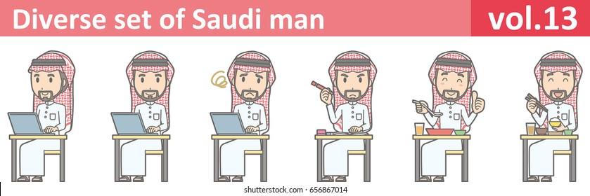 Diverse set of saudi man, EPS10 vol.13