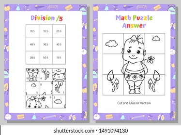 Division Math Puzzle Worksheet. Educational Game. Mathematical Game. Vector illustration.