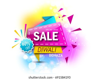Diwali Big Sale offer Template Design, Indian Festival of Lights, Happy Diwali celebration concept.