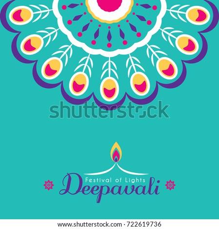 Diwali deepavali greeting card template design stock vector royalty diwali or deepavali greeting card template design diwali pattern design element festival of lights m4hsunfo