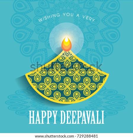 Diwali deepavali greetings template beautiful burning stock vector diwali or deepavali greetings template with beautiful burning diwali diya india oil lamp vector m4hsunfo
