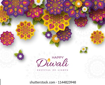 Diwali festival holiday design with paper cut style of Indian Rangoli and flowers. Purple, violet, yellow colors on white background. Vector illustration.