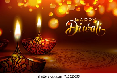 Diwali Lamp Images, Stock Photos & Vectors | Shutterstock on diwali lanterns, diwali to learn words, diwali graphics, diwali festival, diwali greetings, diwali pooja, diwali decoration ideas, diwali clip art, diwali gods, diwali goddess coloring page, diwali rangoli, diwali animated, diwali celebrations in trinidad and tobago, diwali lakshmi, diwali fireworks, diwali diva, diwali in dipa, diwali celebration india, diwali lights, diwali aarti thali decoration,