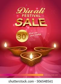 Diwali festival promotional sale poster.