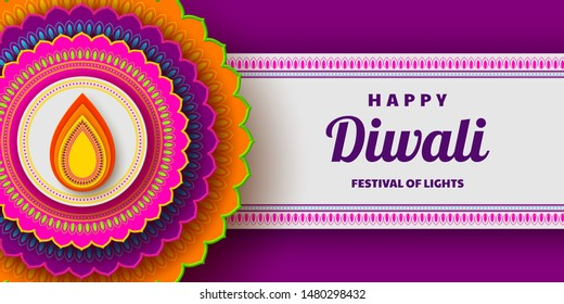 Diwali greeting card with 3d paper cut Indian rangoli. Festival of lights design. Bright colors. Vector illustration.