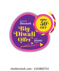 Diwali Sale, Offer Banner, Sticker Background Template
