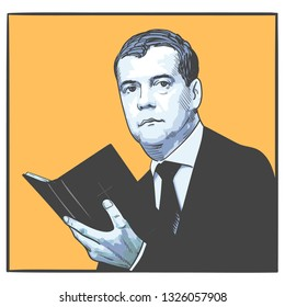 Dmitry  Medvedev, Russian politician, Prime Minister of Russia since 2012. Moscow, Russia. February, 28, 2019