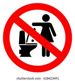 Do not flush feminine products sign vector illustration on white background