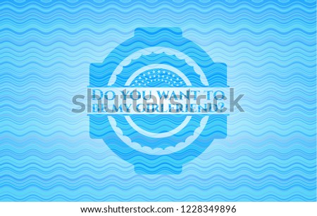 Do You Want Be My Sky Stock Vector Royalty Free 1228349896