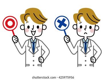 Medical Quiz Images, Stock Photos & Vectors   Shutterstock