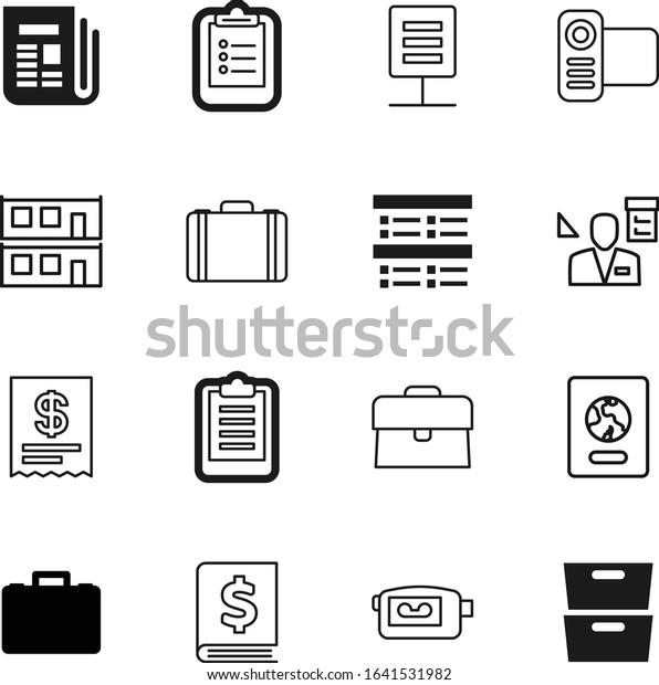 آرشیو شبکه بازار
