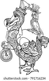 Dodo Alice Wonderland Coloring Book Page Stock Vector (Royalty Free ...