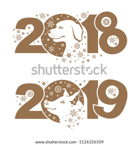 Dog 2018 Pig 2019 Symbols Years Stock Vector Royalty Free