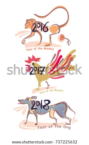 Dog 2018 Rooster 2017 Monkey 2016 Stock Vector Royalty Free