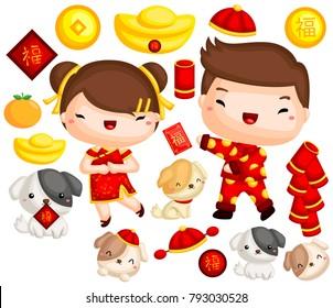 Dog Chinese New Year Vector Set