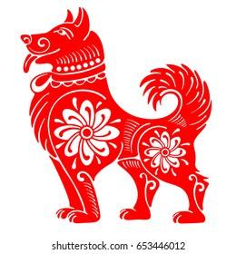 Dog, Chinese zodiac symbol of 2018 year, isolated on white background. Vector illustration.