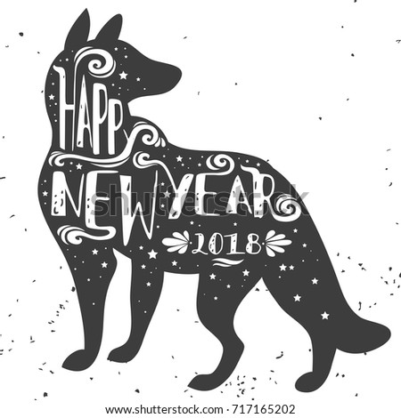 dog happy new year 2018 typographical greeting card lettering grunge texture